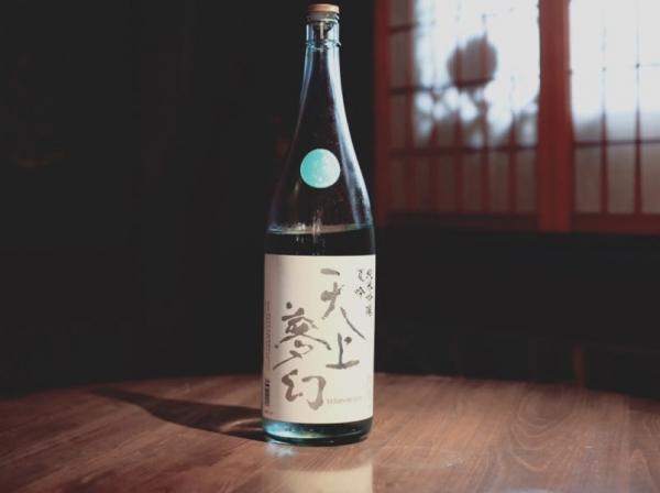 日本酒【天上夢幻 夏吟】
