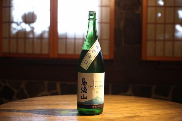 日本酒【鳥海山 爽快辛口】